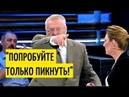Русская армия ЗАТКНЁТ вам глотку Жириновский РАЗБУШЕВАЛСЯ в прямом эфире