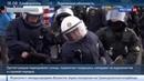 Новости на Россия 24 • В Штутгарте борцы за права мигрантов воюют с полицией