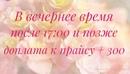 Яна Климова фото #40