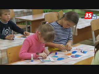 Школьные лагеря открылись в учреждениях Вологды в дни каникул