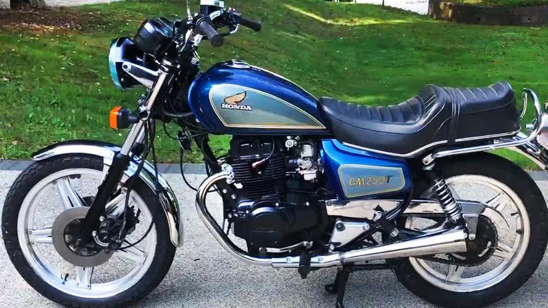 Мотоцикл Honda CM250T, 1981 года