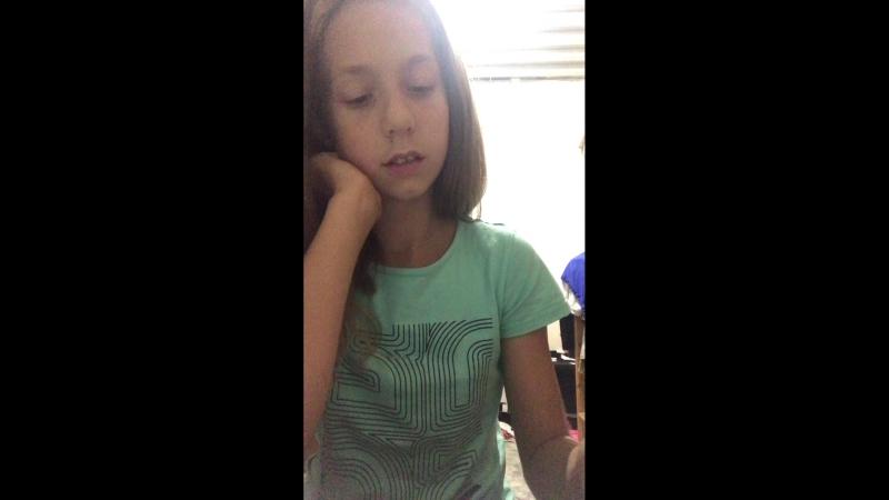 Лия Ермилова — Live