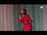 Ева Дмитриева - Часики (г. Валдай, 08.07.2018 г.)