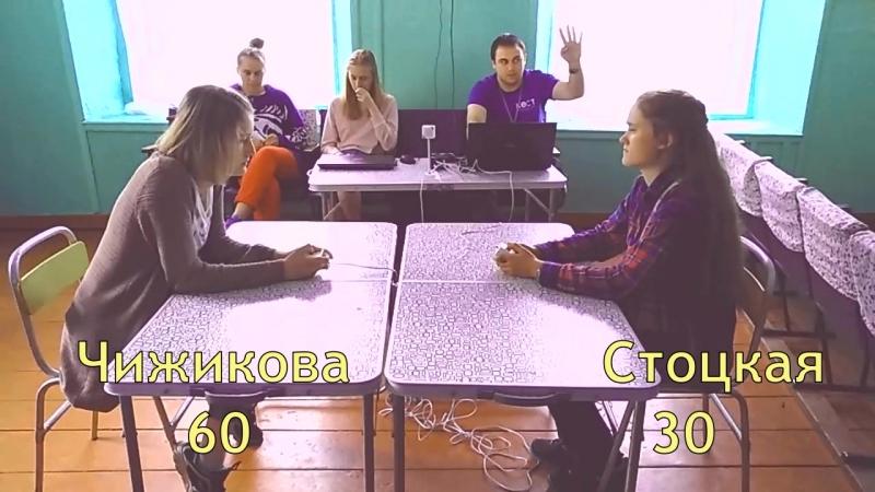 ИЗЛ-баттл: Чижикова vs Стоцкая