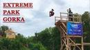 Extreme Park Gorka
