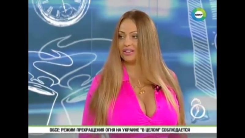 Обладательница 12 размера груди в гостях у МИР 24 Татьяна Артюшевская Татьяна Сотникова Busty Tanya