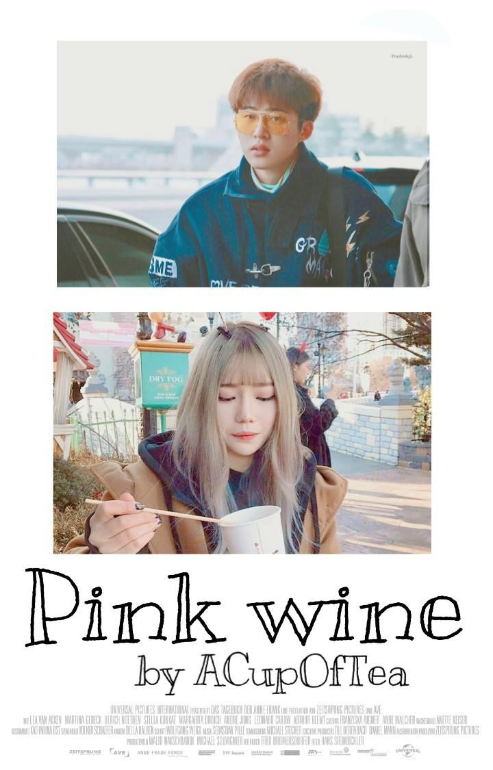 Pink wine — фанфик по фэндому «iKON»