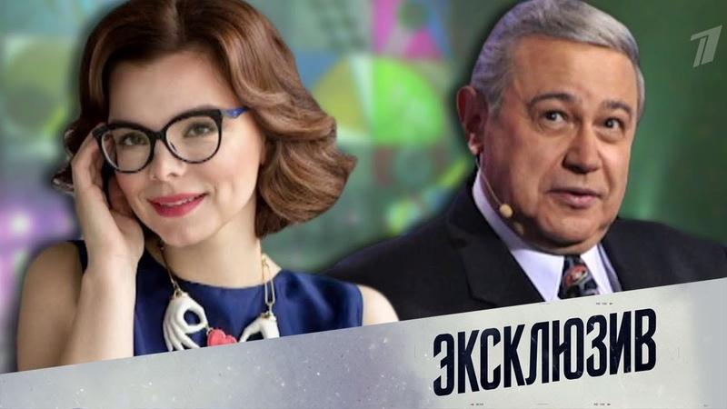 Эксклюзив. Та самая Татьяна: новая муза Евгения Петросяна. Выпуск от 30.12.2018