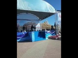 Поздравление с Днём Города главы Дмитровского округа Елены Трошенковой
