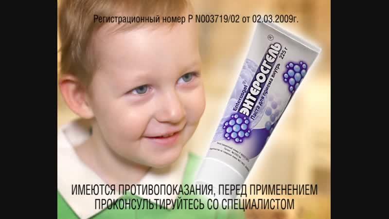При диатезе у детей