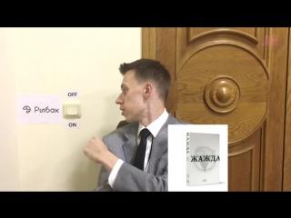 Бубалех HD. Выпуск 1. Лига неудачников. Выпуск 4