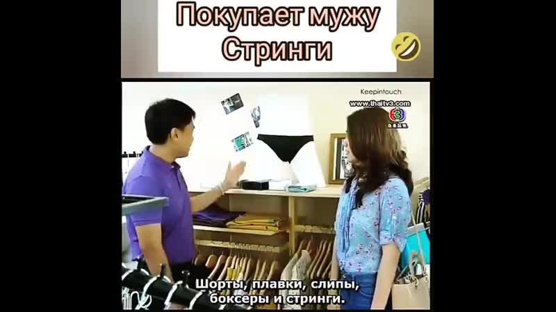 Милашка незнала как купить мужу нижнее бельё.mp4