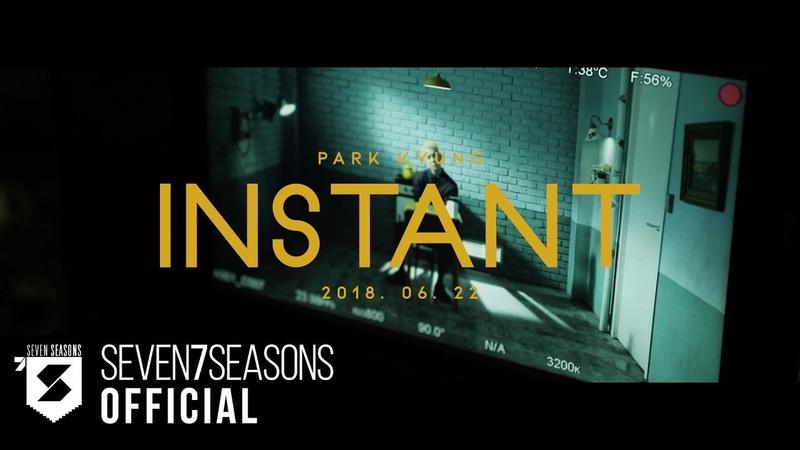 박경 (PARK KYUNG) - INSTANT (Feat. SUMIN) MV Making Film