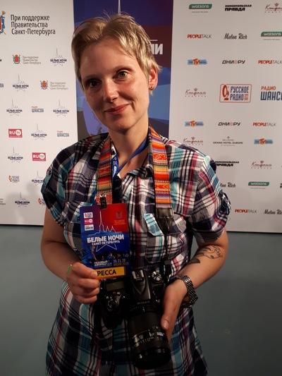 Юля Ширма