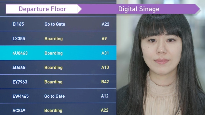 Panasonic's One ID Solution - Passenger Terminal EXPO 2019 PTELondon