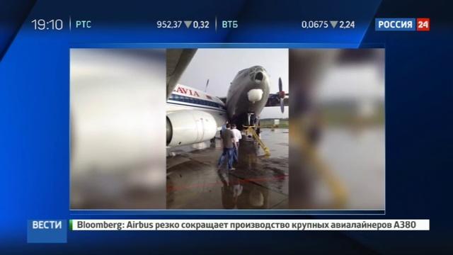 Новости на Россия 24 • Во время грозы в аэропорту Минска столкнулись два самолета