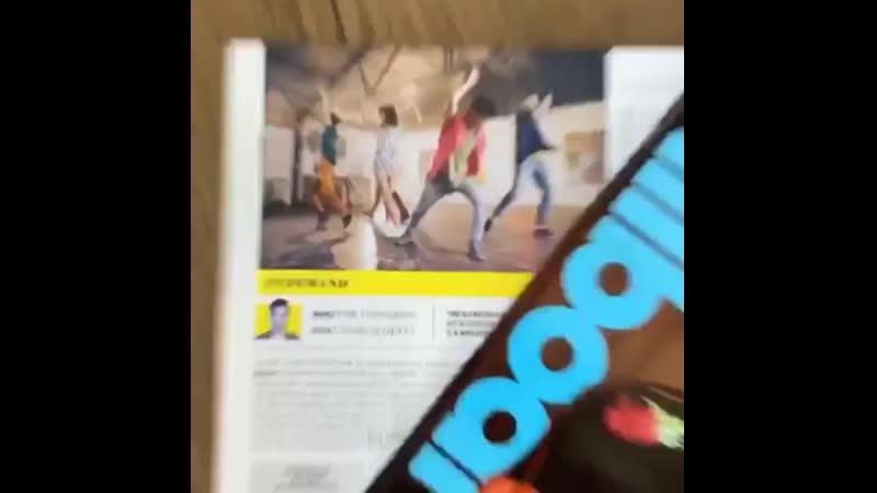 Инстаграм Кайла Ханагами видео с Ниной Добрев