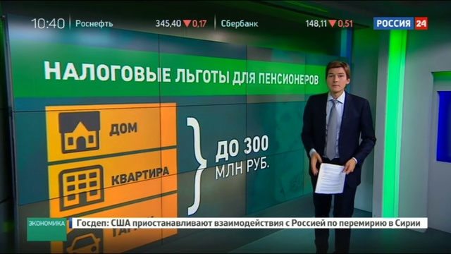 Новости на Россия 24 • Меньше квартира, да лучше! Расчет налога на недвижимость