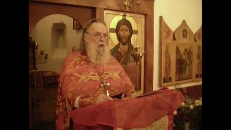 Священник Павел Адельгейм. Огласительное слово свт. Иоанна Златоуста [Пасха. 2011]