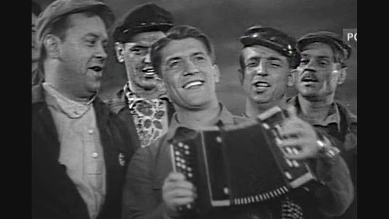 Марш Советских танкистов (оригинал) - Трактористы 1939, поют - Николай Крючков и Борис Андреев (Братья Покрасс Б. Ласкин)