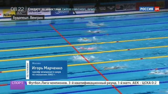 Новости на Россия 24 • Спортивные скандалы: уход минифутбольного Динамо и пари на блюдо из крысы