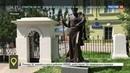 Новости на Россия 24 • В Москве установлен памятник Ивану Грозному