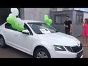 Бонус от Орифлэйм автомобиль Шкода Октавия в подарок