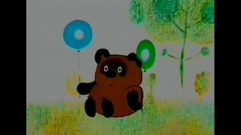 Винни Пух на английском языке с русскими субтитрами Winnie the Pooh in English