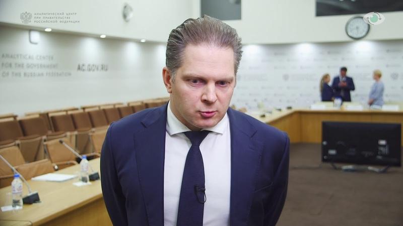 Аналитический центр при Правительстве РФ о применении чек-листов (27.09.2018) часть 1