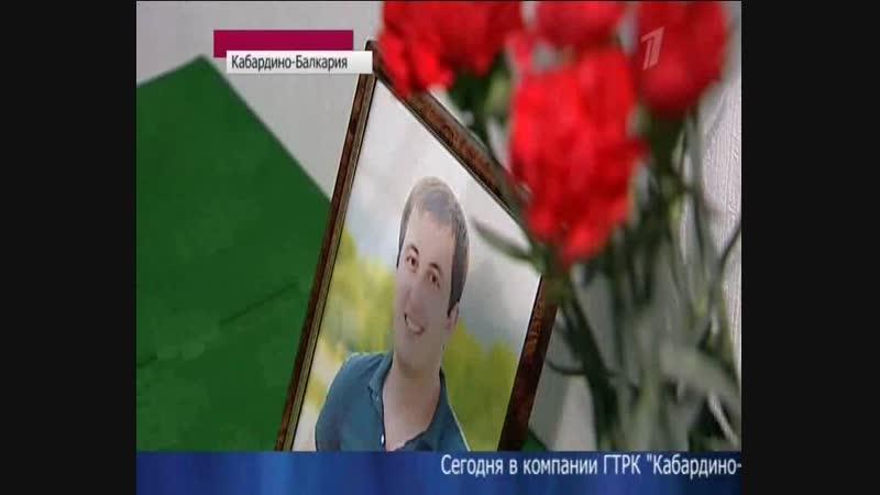 Новости (Первый канал, 06.12.2012) Выпуск в 15:00