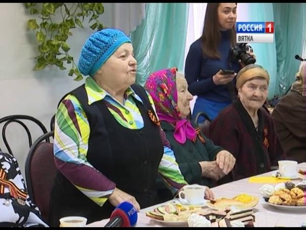 Поздравление ветеранов Кировского дома-интерната(ГТРК Вятка)