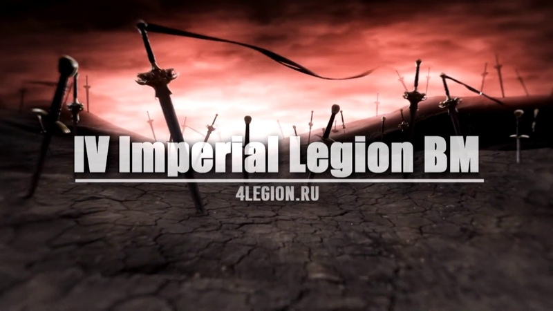 IV Imperial Legion BM VS Harbingers of Butthurt