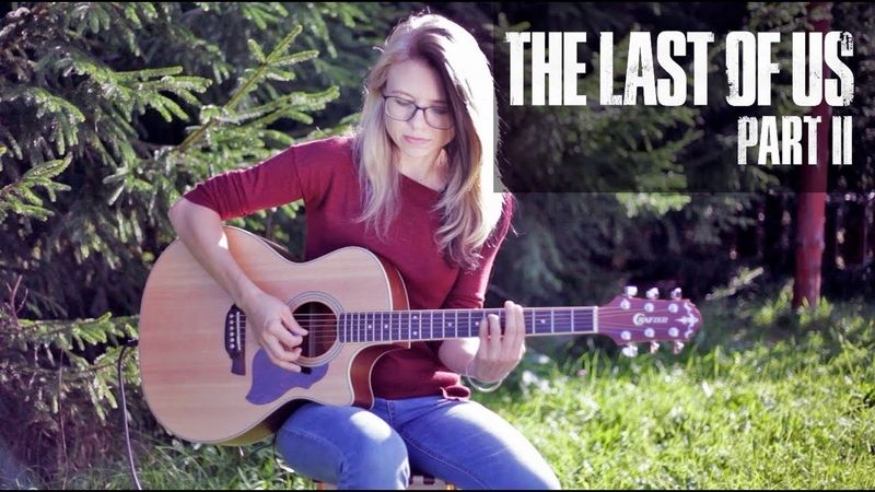 Как играть The Last Of Us 2 - Ellie's song / Разбор COrus Guitar Guide 78