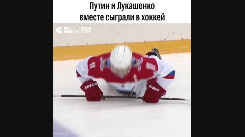 Видео - Путин и Лукашенко провели хоккейный матч на сочинской арене