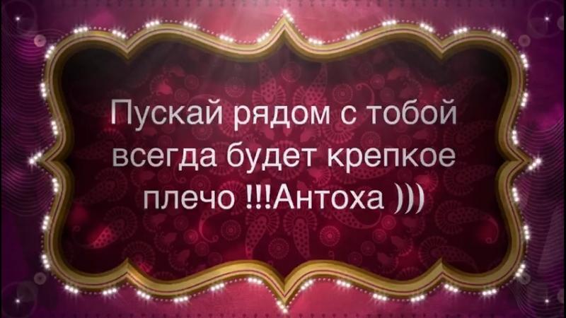 Коллега 😀С ДНЁМ РОЖДЕНИЯ 🤩🌹🌹🌹🍰🍰🍰