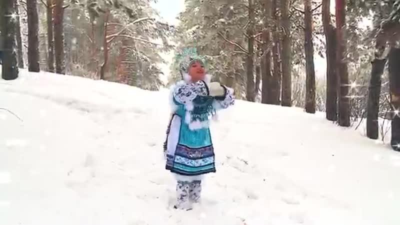 Клип Зима Ямбушева Лилия г Саранск Респ Мордовия