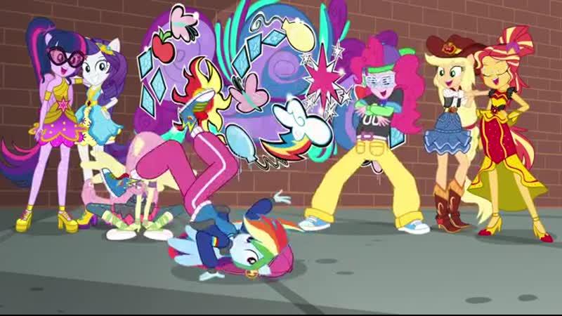 My Little Pony- Equestria Girls - Dance Magic [Ukrainian]