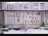 Семен Фролов - Все Бабы Как Бабы петь караоке онлайн минусовка (karaopa.ru)