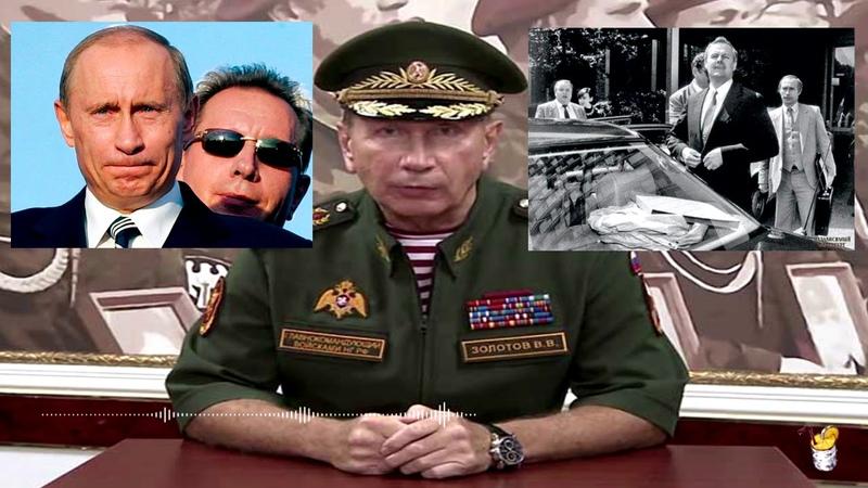 Трамплин Золотова или борьба приемников Путина