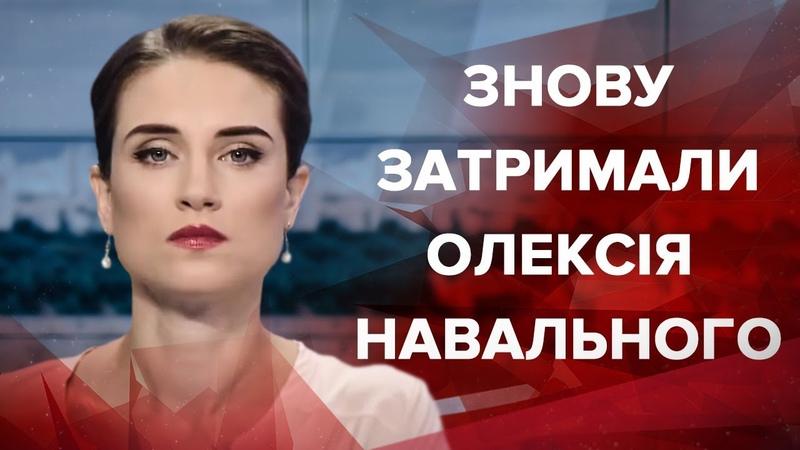 Випуск новин за 0900 Бойовики на Донбасі обстріляли цивільних