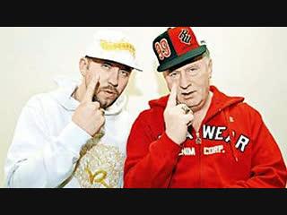Госдума объявила конкурса для рэп-исполнителей