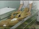 Как моют мумию Ленина - Washing Lenin's Mummy