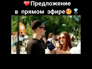 """Тюменец сделал предложение любимой в праздничном телеэфире канала """"Тюменское время"""""""