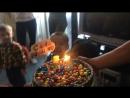 День рождения 3 года Батико