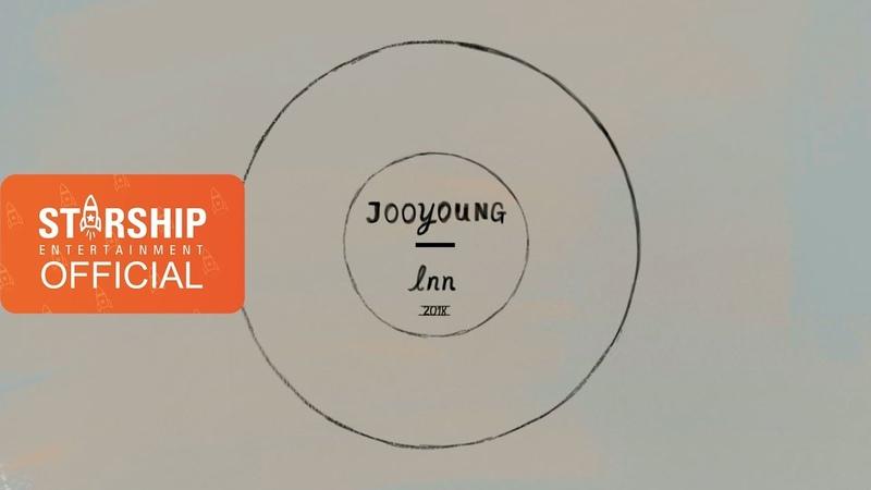 [Teaser] 주영(JooYoung) - Inn