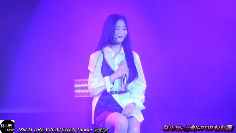 180621 DREAMCATCHER Taiwan 演唱會 Ji U Solo Through the Night (8)