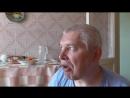 Геннадий Горин из города Орла говорит вкусно