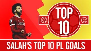 Top 10 Mo Salah Premier League Goals 2017/18