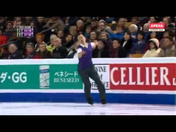 Patrick CHAN (CAN), World Championships 2016, SP, short programm