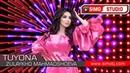 Зулайхо Махмадшоева - Туёна Клипи нав (2018) | Zulaykho Mahmadshoeva - Tuyona New clip (2018)